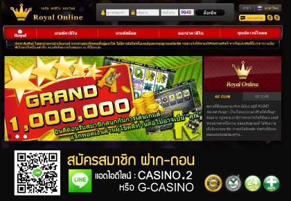 Gclub Casino